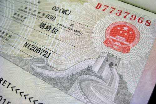 транзитная виза в катар для россиян в 2019 году: нужна ли она для пересадки в дохе