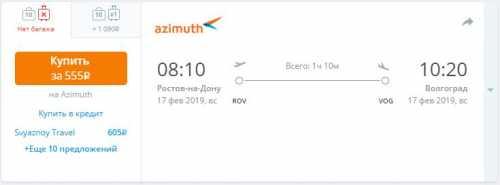 билеты на европейские поезда тепер можно купить онлайн